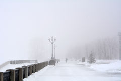 Russia, Samara, 06 February 2016 - embankment on Volga river in winter fog Royalty Free Stock Photos
