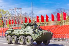 BTR-82 armored personnel carrier on a summer sunny day. Russia, Samara, May 2018: BTR-82 armored personnel carrier on a summer sunny day stock image