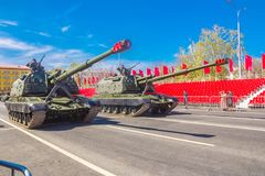 Self-propelled 152 mm howitzer Msta-S NATO name - farm M1990 on the city street. Russia, Samara, May 2018: Self-propelled 152 mm howitzer Msta-S NATO name - farm stock photo