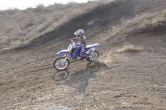 Russia, Samara motocross rider accelerated Royalty Free Stock Image