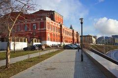 Russia, Samara. Samara Academic Drama Theatre Royalty Free Stock Image