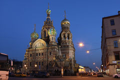 Russia. Sankt Petersburg. Twilight near savior-on-the-blood temple Royalty Free Stock Image
