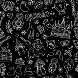 Russia, seamless pattern for your design Stock Photo