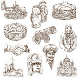 Russia. (set no.1) - Full sized hand drawn illustrations Stock Photography