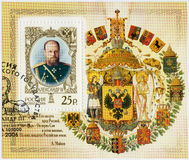 RUSSIA - 2006: shows Alexander III (1845-1894), the emperor, the emperor, the history of the Russian State Royalty Free Stock Image