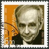 RUSSIA - 2008: shows I.M.Frank (1908-1990), Nobel Laureate in Physics, Birth centenary of M.A. I.M.Frank Stock Image
