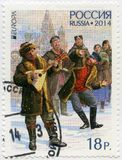 RUSSIA - 2014: shows men with balalaika and bayan, Russian National Musical Instruments, Europa issue Stock Photos