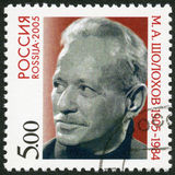 RUSSIA - 2005: shows Mikhail A. Sholokhov (1905-1984), Nobel Laureate in Literature, Birth centenary of M.A. Sholokhov Royalty Free Stock Images