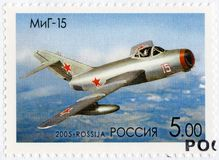 RUSSIA - 2005: shows The Mikoyan-Gurevich MiG-15, series OKB planes by A.I.Mikoyan, the aircraft designer. RUSSIA - CIRCA 2005: A stamp printed in Russia shows stock images