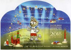 RUSSIA - 2017: shows Official Mascot, The Wolf named Zabivaka, dedicated the 2018 FIFA World Cup Russia Royalty Free Stock Photography