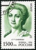 RUSSIA - 1996: shows Princess Yekaterina Romanovna Vorontsova Dashkova 1744-1810, series Europa Famous Women. RUSSIA - CIRCA 1996: A stamp printed in Russia stock image