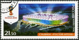 RUSSIA - 2016: shows Rostov Arena, Rostov-on-Don, series Stadiums, 2018 Football World Cup Russia Royalty Free Stock Images