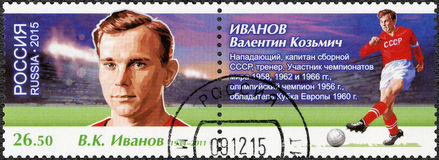 RUSSIA - 2015: shows Valentin Borisovich Bubukin 1933-2008, footballer, dedicated the 2018 FIFA World Cup Russia Royalty Free Stock Photography