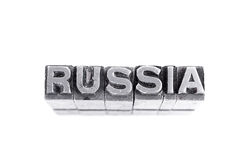 Russia sign, antique metal letter type Stock Photography