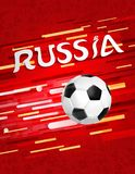 Russia soccer ball on festive sport background. Soccer illustration for special football match. Russia text quote and ball with festive color background. EPS10 Stock Images
