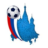 Russia soccer cathedral landmark cutout Stock Images