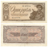Russia: Soviet 1 ruble banknote Royalty Free Stock Photography