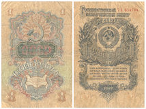 Russia: Soviet 1 ruble banknote Stock Photography