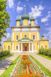 Russia Spaso-Preobrazhensky Cathedral Uglich Stock Images
