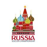 Russia. Sport, football. Vector illustration. Soccer championship. Royalty Free Stock Photos