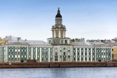 Russia. St.-Petersburg.  cabinet of curiosities- odditorium Stock Photography