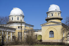 Russia, St. Petersburg, Pulkovo Observatory Royalty Free Stock Photo