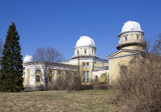 Russia, St. Petersburg, Pulkovo Observatory Royalty Free Stock Images