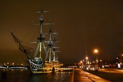 Russia, St. Petersburg, restaurant in a billfish at night Royalty Free Stock Photo
