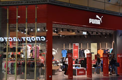 Russia, St.Petersburg, 22,07,2017 Shop Puma in a shopping comple Stock Photo