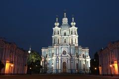 Russia, St. Petersburg. Smolny monastery Royalty Free Stock Photos