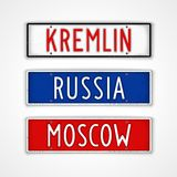 The Russia style car signs Royalty Free Stock Photography