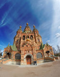 Russia, suburb of Saint Petersburg, the St. Peter and Paul Cathedral. Stock Image