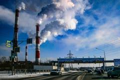 Russia. Sverdlovsk region. The City Of Pervouralsk . Beautiful production landscape Stock Images