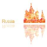 russia symbol Arkivbilder