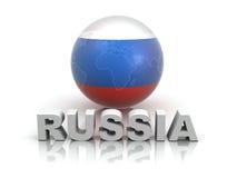 russia symbol royalty ilustracja