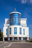 Russia. Tambov. Building of Rosreestr Royalty Free Stock Images