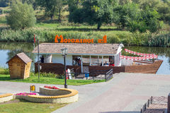 Russia. Tambov. Cafe Ice Cream �1 Royalty Free Stock Images