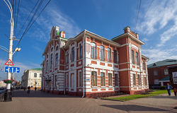 Russia. Tambov. Music School named Rachmaninoff Royalty Free Stock Photography