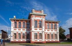 Russia. Tambov. Music School named Rachmaninoff Stock Images