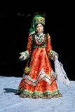 Russia, Tatarstan. Female national festive Tatar suit. Royalty Free Stock Photo