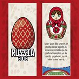 Russia 2018 tourism design. Icon vector illustration graphic design Stock Image