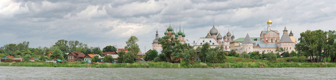 Russia. Town of Rostov the Great. Rostov Kremlin. Russia. Town of Rostov the Great. View on Rostov Kremlin from Nero lake. Panorama Royalty Free Stock Images