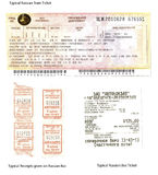 Russia Train and Bus Tickets Stock Photos