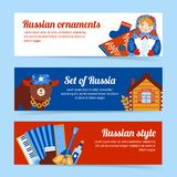 Russia travel banner set Royalty Free Stock Photo