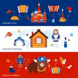 Russia travel banner set Stock Photos