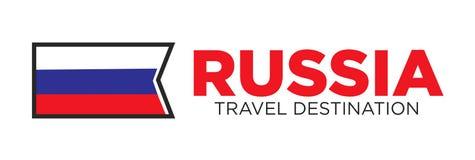 Russia travel destination emblem Stock Image