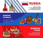 Russia travel destination promotional posters with country symbols and food. Authentic architecture, national attributes and delicious cuisine on travel agency Royalty Free Stock Image