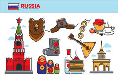 Russia travel destination promotional poster with cultural symbols Stock Photos