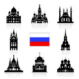 Russia Travel Landmarks. Stock Image