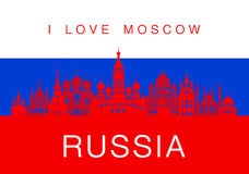 Russia Travel Landmarks. Stock Photo